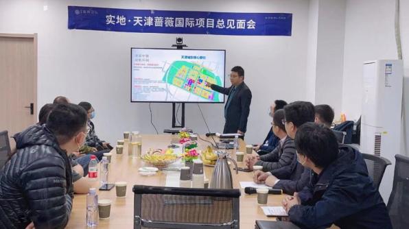 天津实地蔷薇国际邀请百位业主现场检验