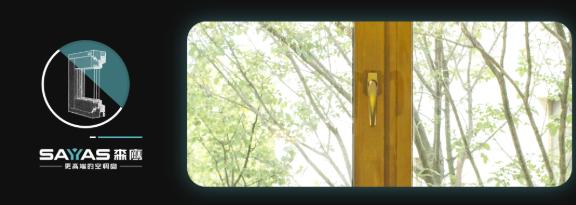 """森鹰窗业为实现""""碳中和""""添砖加瓦"""