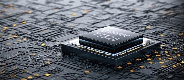 紫光展銳5G芯片虎賁 T7520已回片,將提前上市