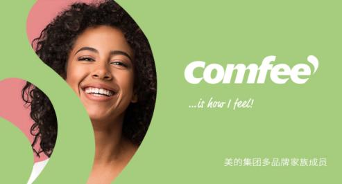 comfee讓新銳一代享受舒適即刻感知