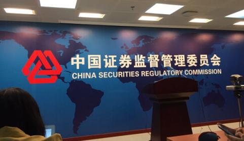 证监会对贾跃亭采取终身证券市场禁入措施
