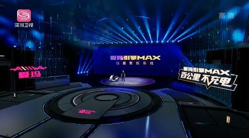 爱玛CEO 任勇宣布:爱玛将走向造车时代