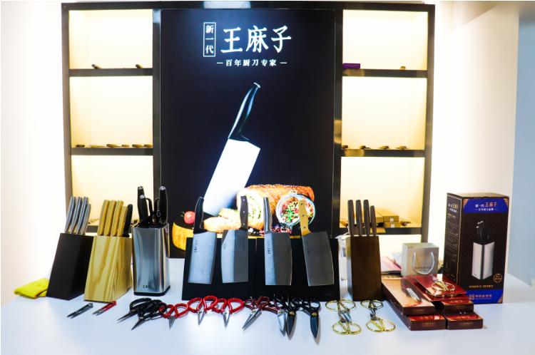 新一代王麻子重新展示百年厨刀专家风采