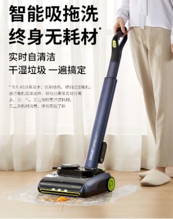春花智能洗地机给你一个全新家居清洁方式