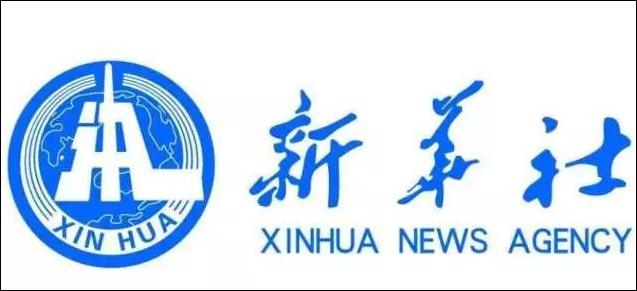 新华网发文评永辉超市敷衍消费者