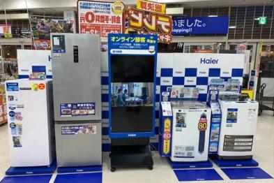 海爾智家新生活再日本份額持續第一