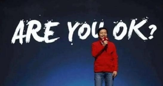 搜狐張朝(chao)陽表(biao)示搜狐現在不(bu)打(da)算造車(che)