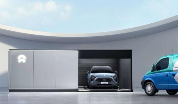 蔚来合肥新桥智能电动汽车产业园正式开工