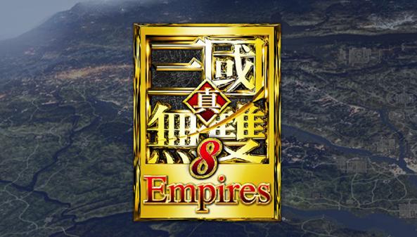 光荣特库摩官方公布一张《真三国无双8帝国》新图