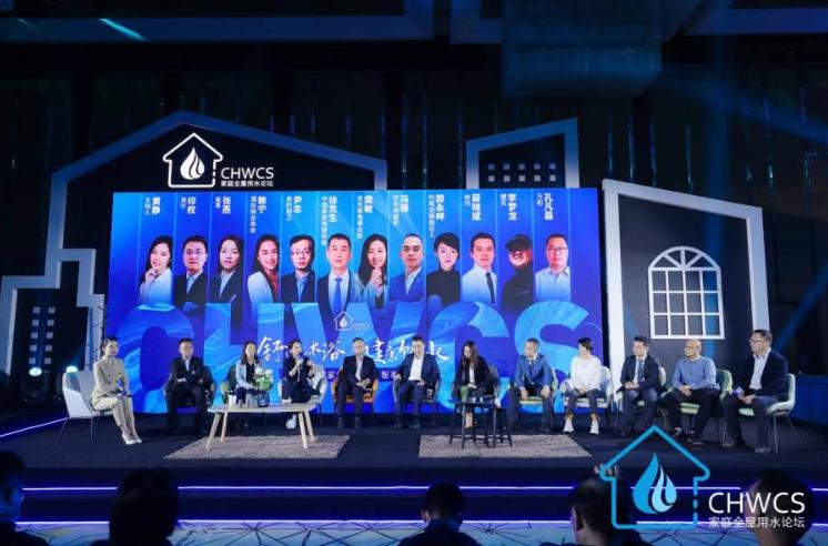 海尔热水器荣获2021中国家庭全屋用水热水器行业贡献奖