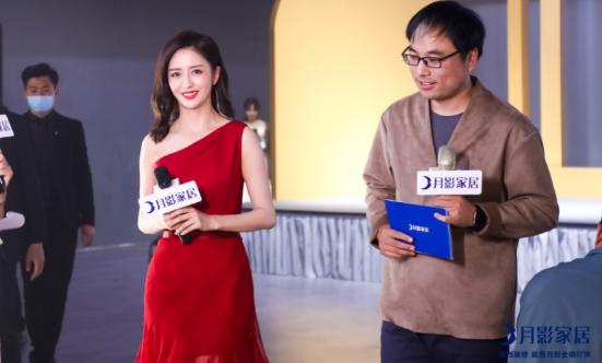 月影家居在上海成功舉辦新品發布會!