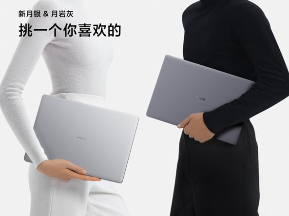 小米笔记本Pro 14迎来全渠道首销:5299元起