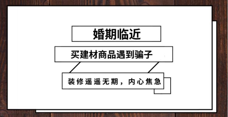 華夏家博會售后服務升級發布會隆重舉行