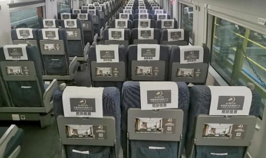 松偉高端燈飾冠名高鐵專列在西安北站隆重首發