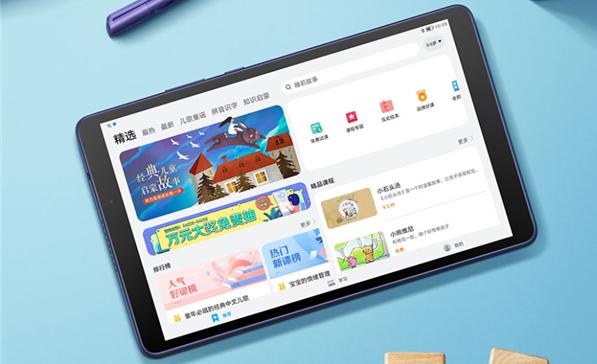 榮耀召開新品發布會:推出榮耀平板X7