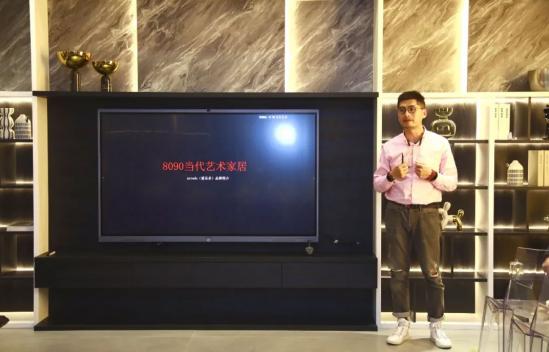 """愛樂多全國設計沙龍""""株洲站完美收官"""