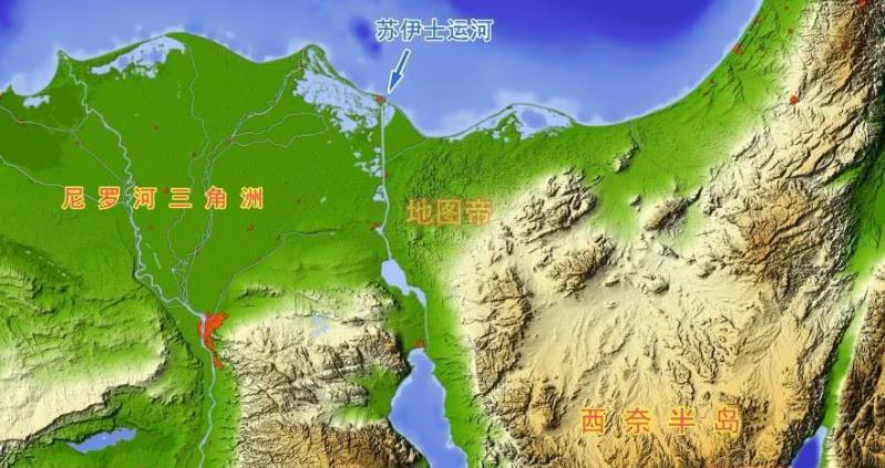 苏伊士运河拓宽计划获得埃及方面批准