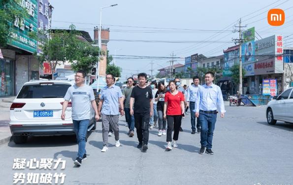 小米集团卢伟冰带领团队下乡考察一线市场