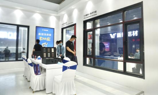 新绍铝材№在2021南京门窗定制展大放光彩