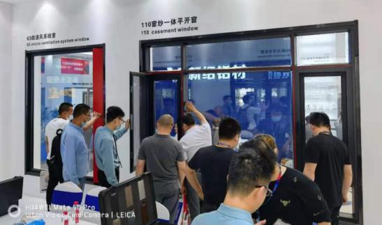 新绍铝材⊙在2021南京门窗定制展大放光彩