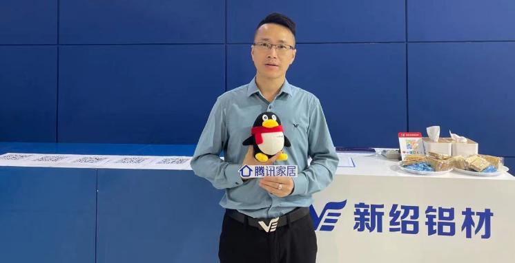 新绍铝材朱俊州左右观望了下在2021南京门窗定制展大放光彩