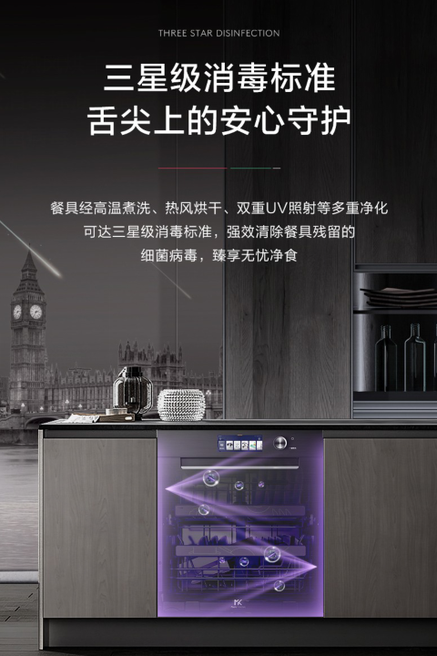 Master Kitchen洗碗机,解锁更多厨间美学艺术
