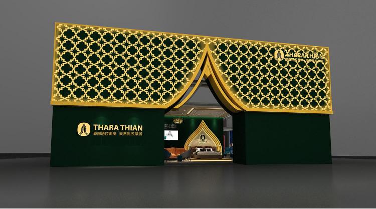 塔拉蒂安发力中国市场,布局300家专卖店