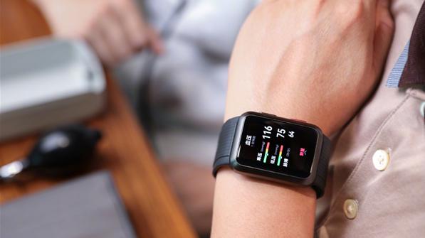 华为智能手表通过医疗器械注册检验