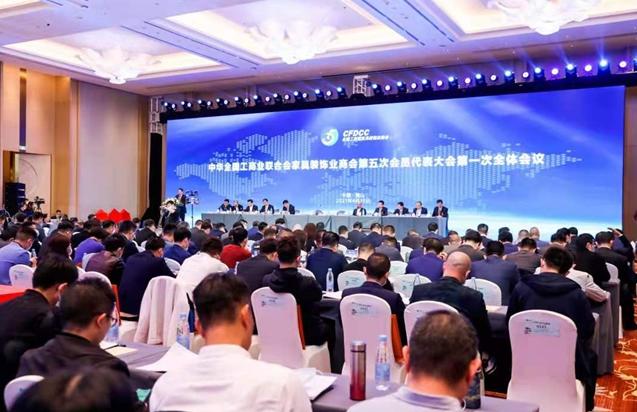 維朗門窗邀您親臨2021中國建博會(廣州)