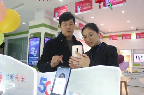 """宁波电信携手行业精英开启中国电信""""五千兆""""新时代"""