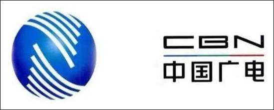 中国广电申请新商标,让大家重新认识自己