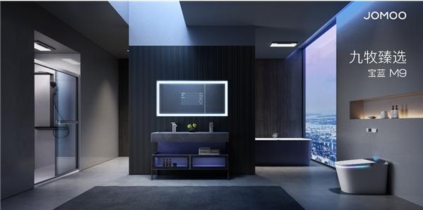 九牧卫浴即将亮相2021上海中国国际厨卫展