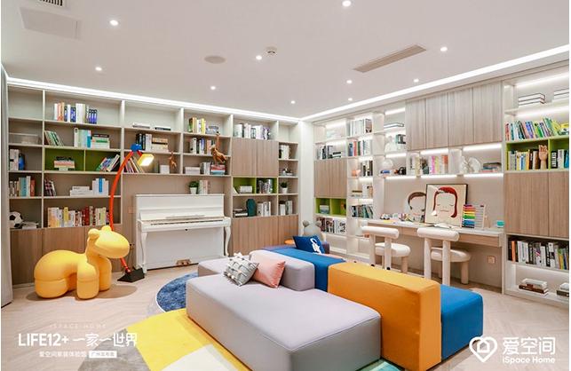 廣州愛空間家裝體驗中心驚艷亮相