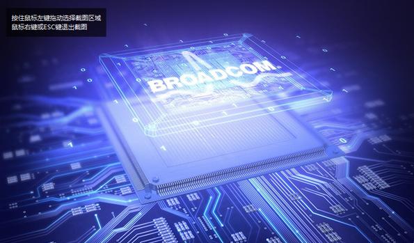 華碩將于5月24日推出靈耀AX5400