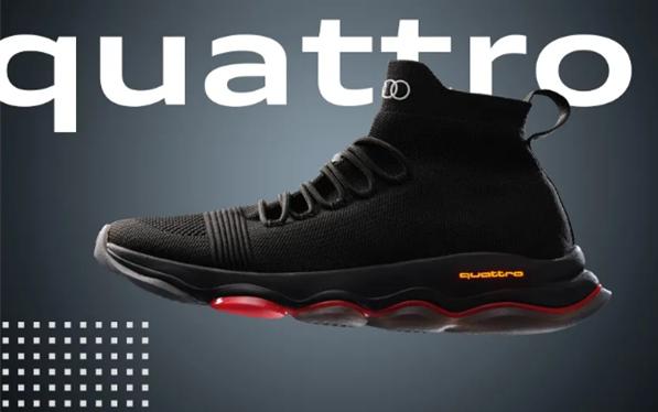 奧迪公眾號正式發布潮鞋quattro sneaker