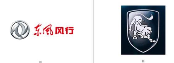 东风风行品牌将在上海正式发布全新劲狮标