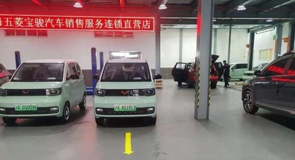 宏光MINI EV重新获得上海绿牌