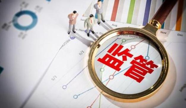 贝莱德宣布获得中国公募基金业务牌照