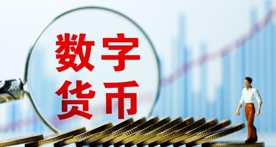 北京工行和农行启用ATM数字人民币与现金互兑功能
