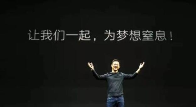 贾跃亭表示将和FF合伙人继续投入,引领电动车变革