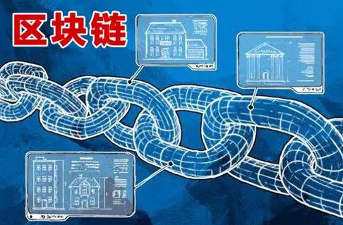 蚂蚁链宣布区块链高速通信网络BTN连接成功