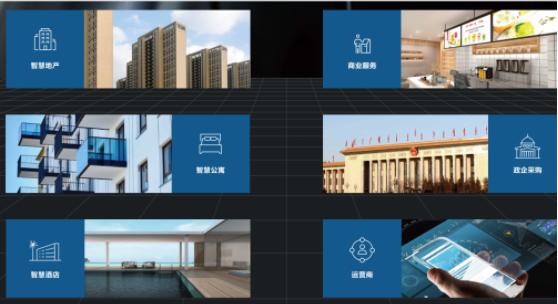 TCL推出一站式解决方案,开启全场景智慧生活