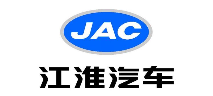 大众与江淮展开合肥工厂收购谈判事宜